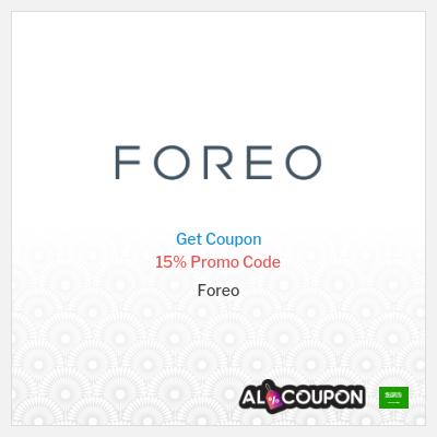 Foreo Saudi Arabia | 2020 coupon code