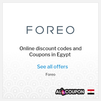 Advantages of Foreo