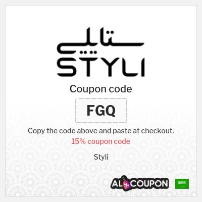 Styli Online Shopping Saudi Arabia | Styli promo code