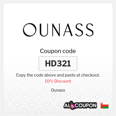 Ounass Oman Coupons and Discount Codes 2020