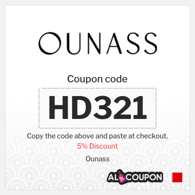 Ounass Bahrain Coupons and Discount Codes 2020