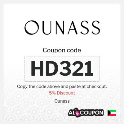 Ounass Kuwait Coupons and Discount Codes 2020