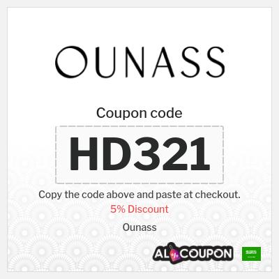 Ounass Saudi Arabia Coupons and Discount Codes 2020