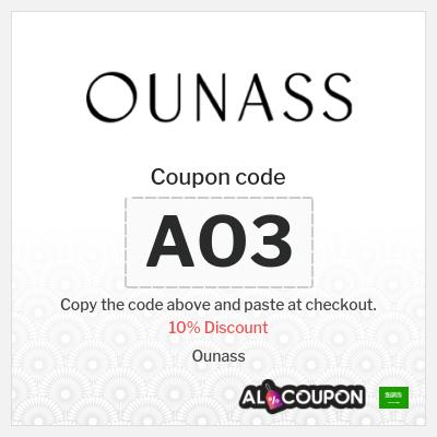Ounass Saudi Arabia Coupons and Discount Codes 2021