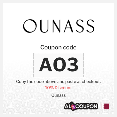 Ounass Qatar Coupons and Discount Codes 2021