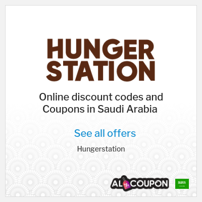 Hungerstation Saudi Arabia promo code | Best offers