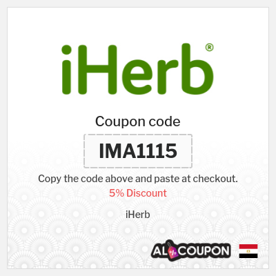 iHerb Promo Codes, Discounts & Coupons | Valid in Egypt