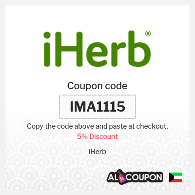 iHerb Promo Codes, Discounts & Coupons | Valid in Kuwait