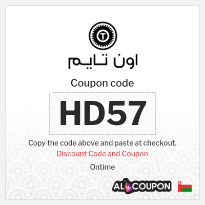 Ontime Clearance Oman up to 50% + 15% coupon code