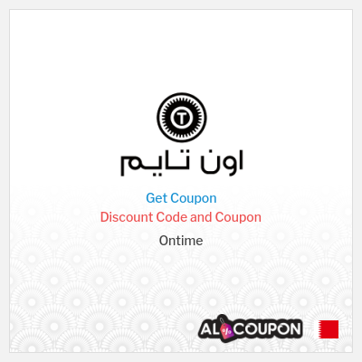 Ontime Clearance Bahrain up to 50% + 15% coupon code