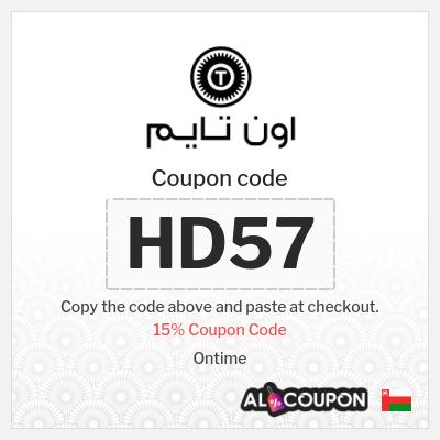 50% OFF Armani sunglasses | 15% Ontime Oman coupon