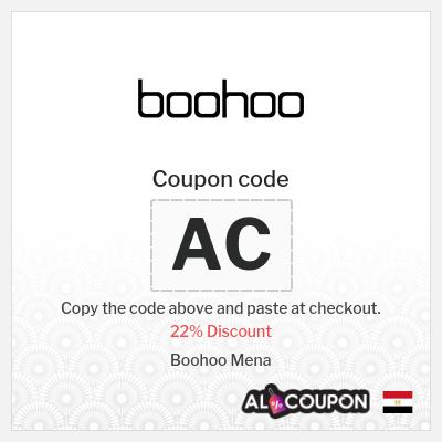 Boohoo Mena promo codes, discounts & deals Egypt