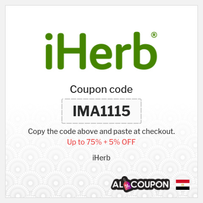 iHerb Code 2020 | Valid on iHerb best-selling products