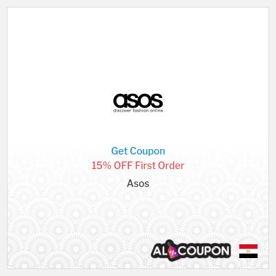 15% Asos Discount Code 2020 | Get the best Asos coupons