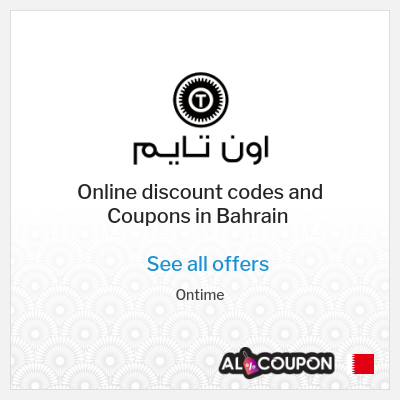 ONTIME 25% Exclusive Coupon