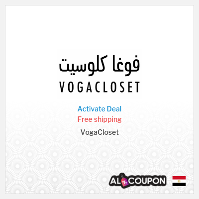 Vogacloset discount code for free shipping | To Egypt