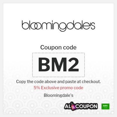 Bloomingdale's Online Discount Code 2021   Valid sitewide