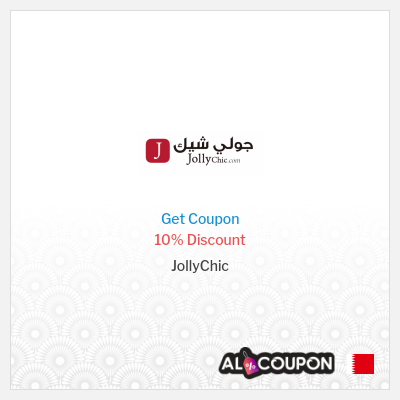 Jollychic Coupon Codes & Discounts 2020