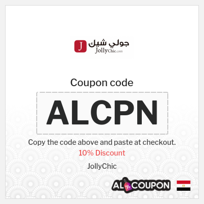 Jollychic Coupon Codes & Discounts 2021