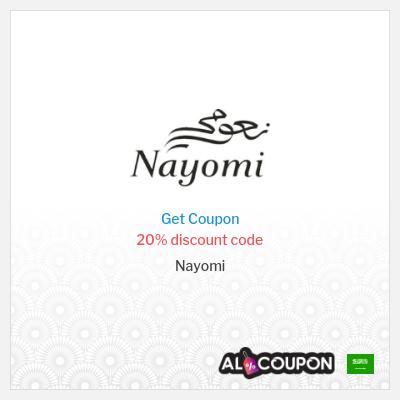 Nayomi discount codes  | Valid for Saudi Arabia customers