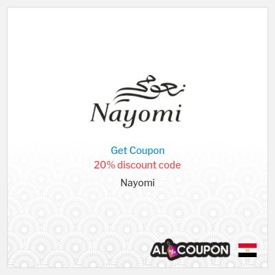 Nayomi discount codes  | Valid for Egypt customers