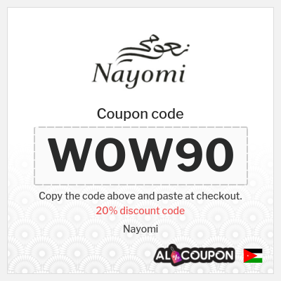 Nayomi discount codes  | Valid for Jordan customers