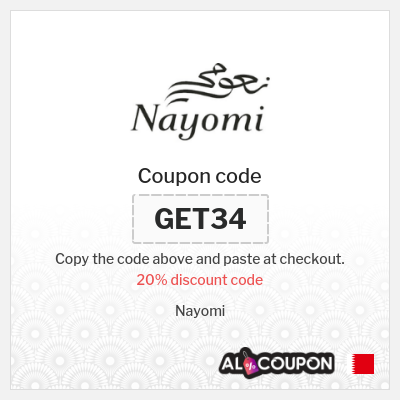 Nayomi promo code 2020 | 20% discount on all products