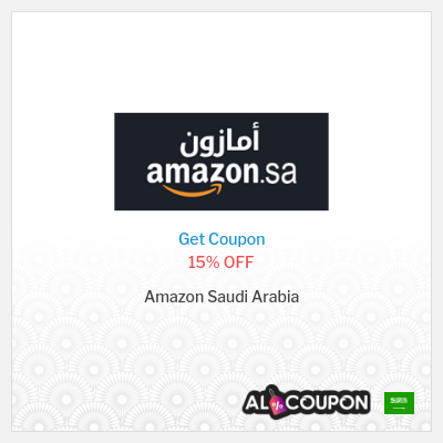 Amazon KSA Coupon Codes & Discounts 2020