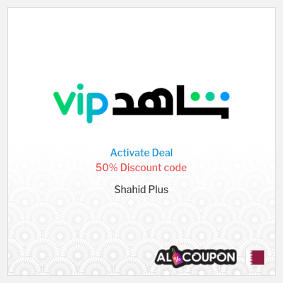 Shahid Plus Offers 2020 | 50% off on annual VIP subscription