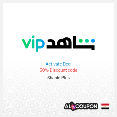 Shahid Plus Offers 2021 | 50% off on annual VIP subscription