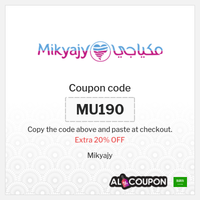 Mikyajy Discount Code Saudi Arabia | Mikyajy offers online