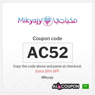 Mikyajy Discount Code Saudi Arabia   Mikyajy offers online