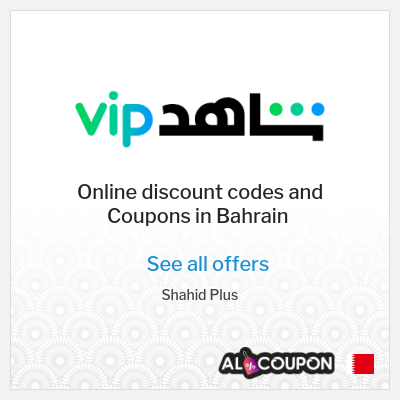 Why should you subscribe to Shahid.net VIP?