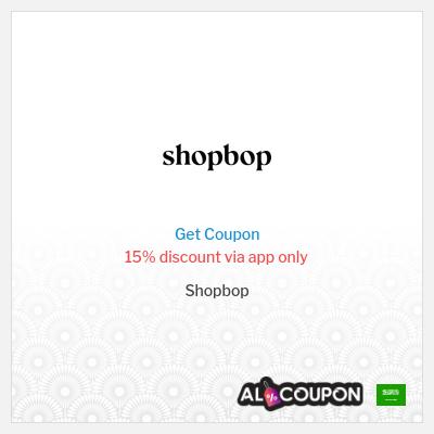 Shopbop Saudi Arabia | Sale, Promo Codes & Coupons