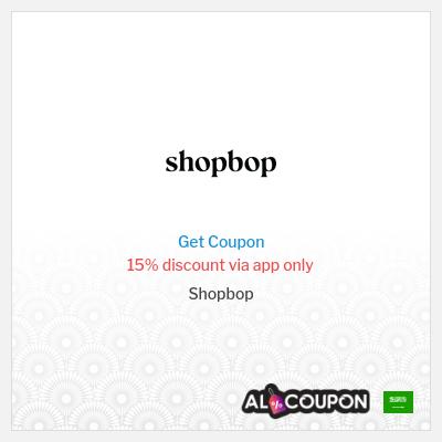 Shopbop Saudi Arabia   Sale, Promo Codes & Coupons