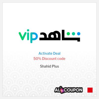 Shahid Plus coupon code 2021 | Shahid VIP subscription