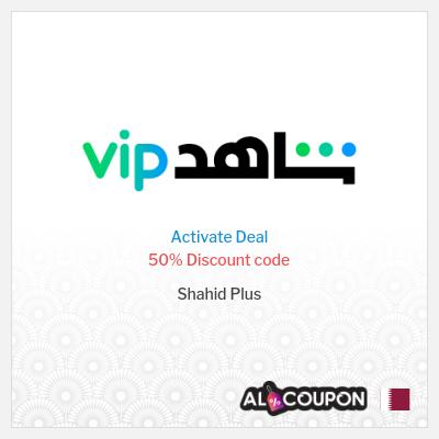 Shahid Plus coupon code 2020   Shahid VIP subscription