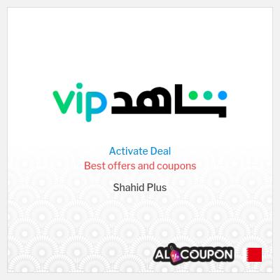 Shahid Plus Free Subscription Bahrain | For 7 days