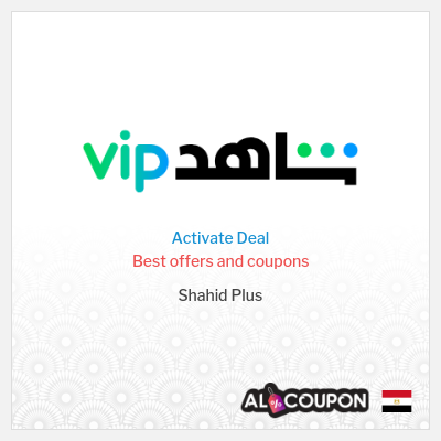 Shahid Plus Free Subscription Egypt | For 7 days