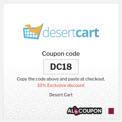 Desert Cart Discount Code 2020 | 10% off for new customers