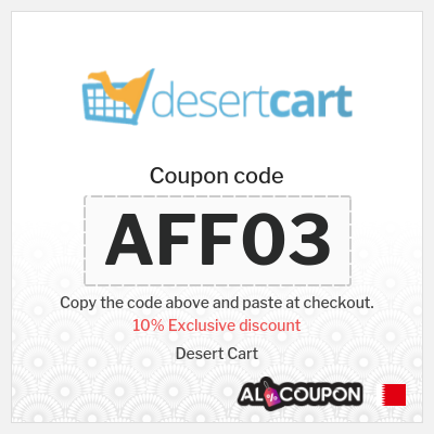 Desert Cart Discount Code 2021 | 10% off for new customers