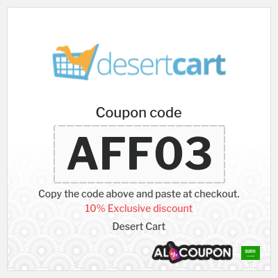 Desert Cart Discount Code 2021 | 10% off for new customers