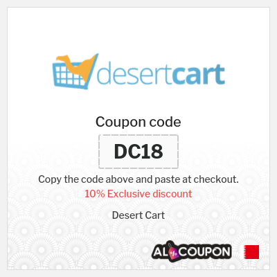 Desert Cart Coupon Code 2020 | Valid for first orders only