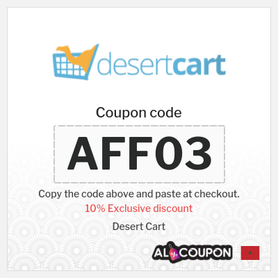 Desert Cart Coupon Code 2021 | Up to 122 Moroccan dirham OFF