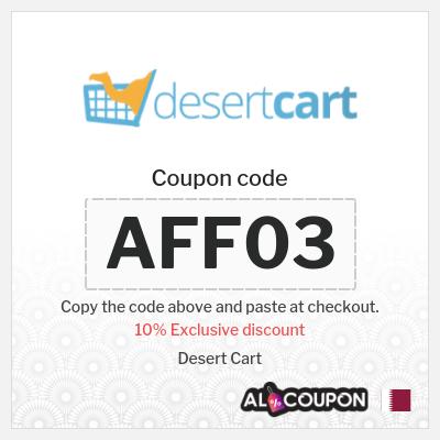Desert Cart Coupon Code 2021   Up to 48.5 Qatari Riyal OFF