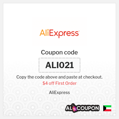 Aliexpress Promo Codes, Coupon Codes & Discounts Kuwait