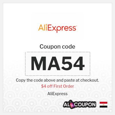 Aliexpress Promo Codes, Coupon Codes & Discounts Egypt