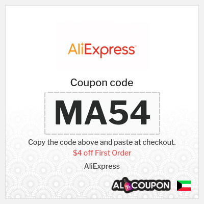 Aliexpress Promo Codes, Coupon Codes & Discounts Kuwait