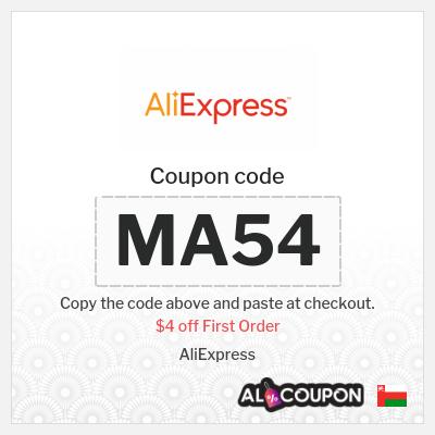 Aliexpress Promo Codes, Coupon Codes & Discounts Oman