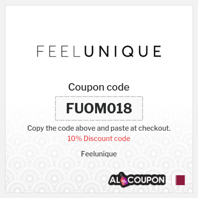 Feelunique promo codes, coupons & discounts | 2020